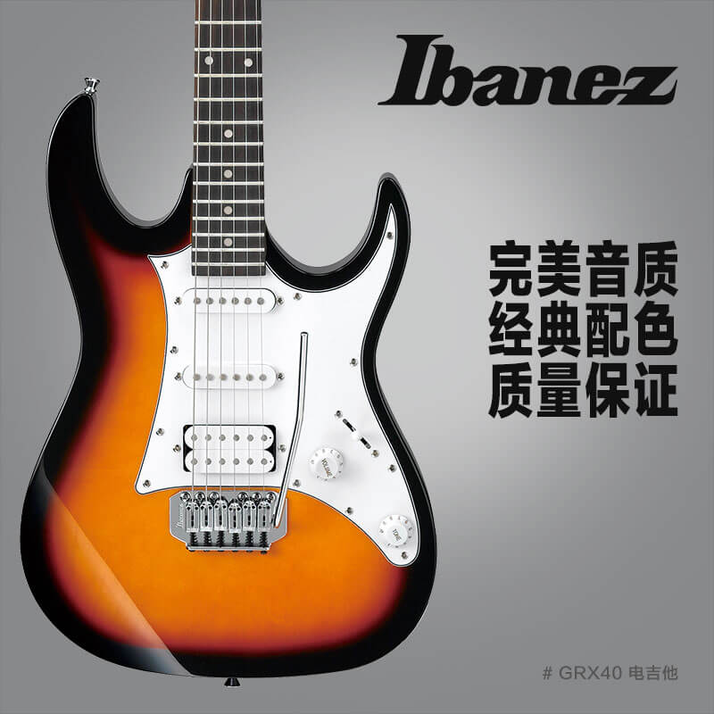 Ibanez官方旗舰店 爱宾斯 依班娜 GRX40电吉他双色可选超高性价比 01