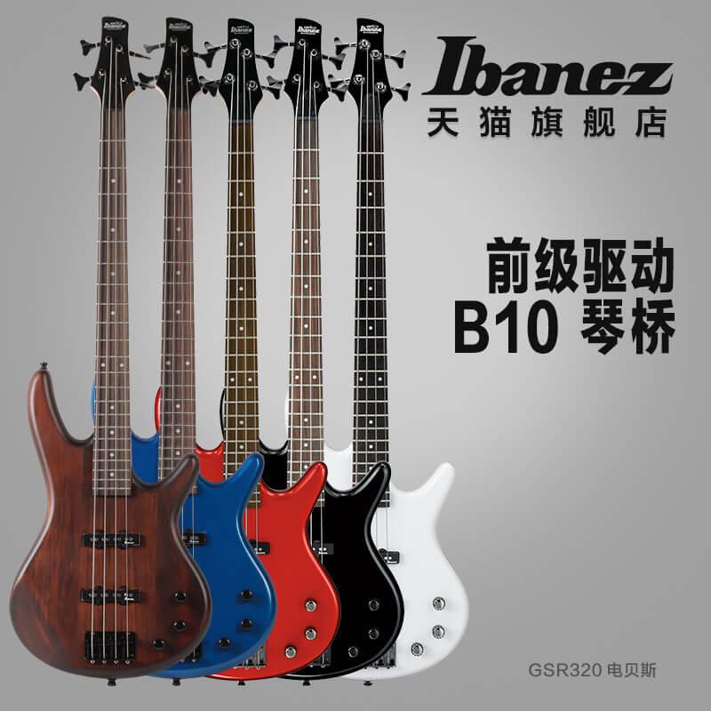 Ibanez官方旗舰店 爱宾斯 依班娜 GSR320 电贝司 入门推荐 01