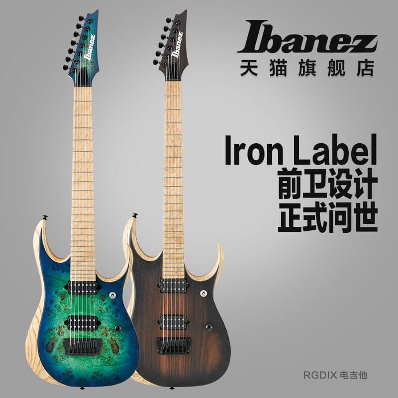 Ibanez官方旗舰店 爱宾斯 依班娜 RGDIX系列电吉他 6弦7弦可选 01
