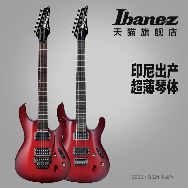 Ibanez官方旗舰店 爱宾斯 依班娜 S520电吉他 固定琴桥 01