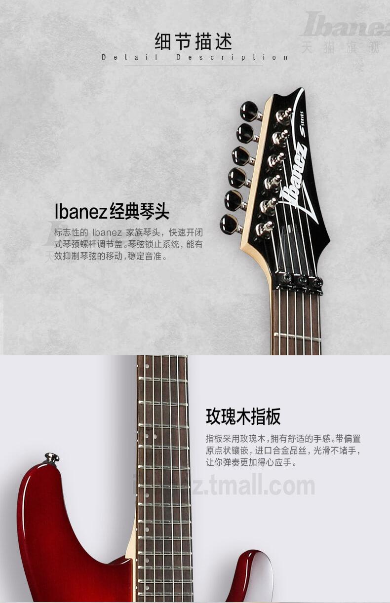 Ibanez官方旗舰店 爱宾斯 依班娜 S520电吉他 固定琴桥 08