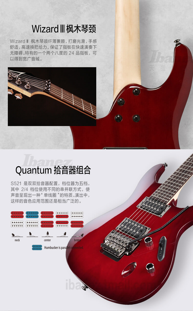 Ibanez官方旗舰店 爱宾斯 依班娜 S520电吉他 固定琴桥 09