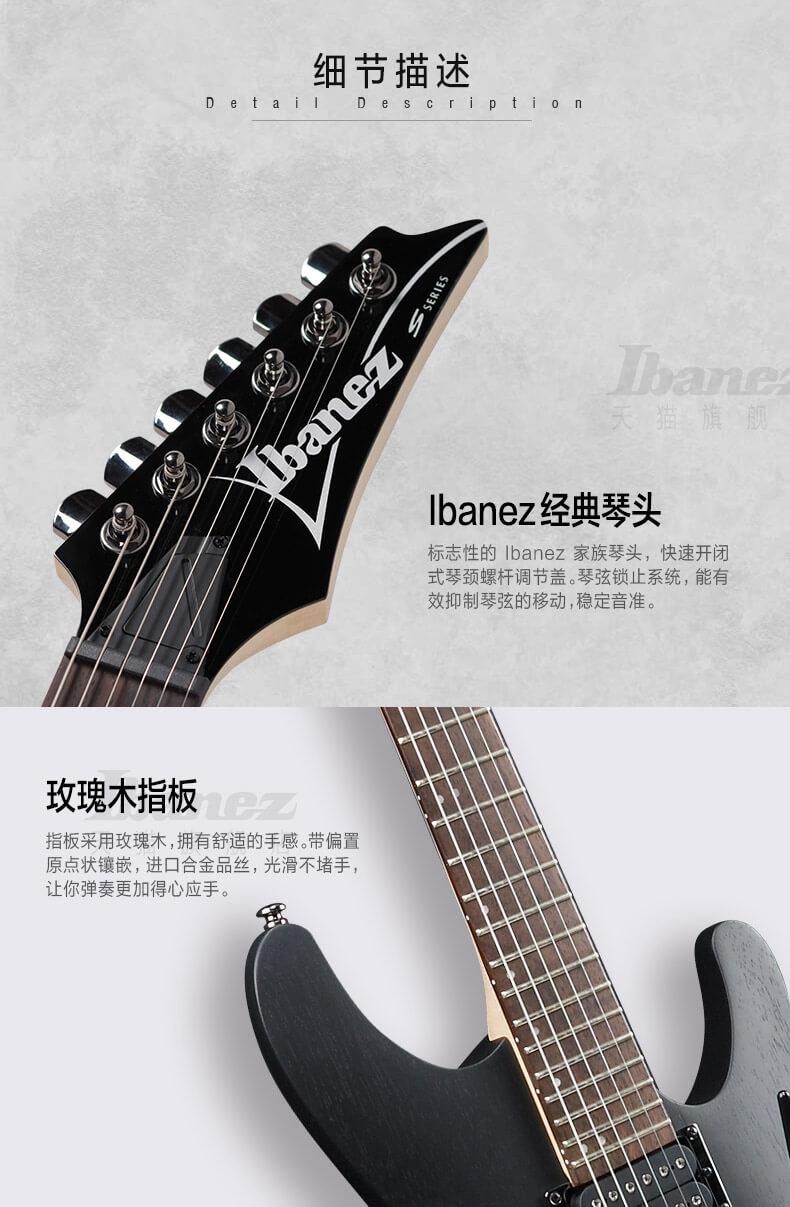 Ibanez官方旗舰店 爱宾斯 依班娜 S570电吉他 超薄琴体双单双拾音 07