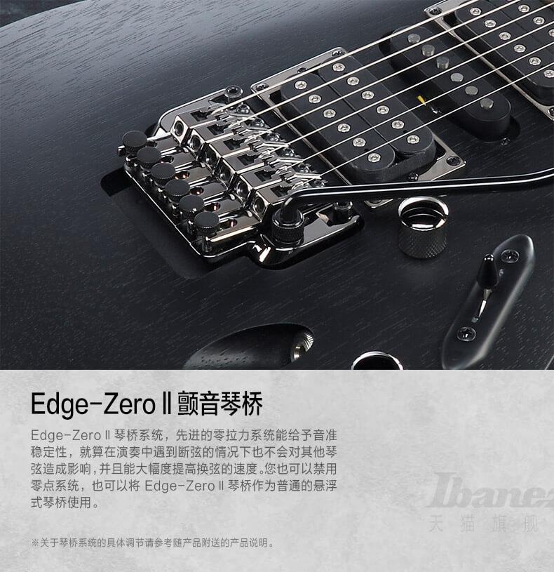 Ibanez官方旗舰店 爱宾斯 依班娜 S570电吉他 超薄琴体双单双拾音 09