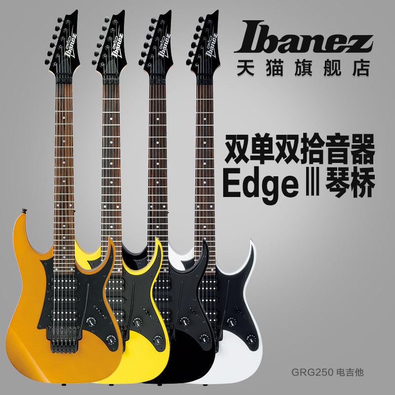 Ibanez官方旗舰店 爱宾斯 依班娜GRG250PGRG250M电吉他多色 01