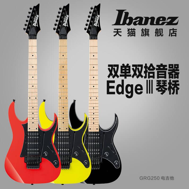Ibanez官方旗舰店 爱宾斯 依班娜GRG250PGRG250M电吉他多色 02