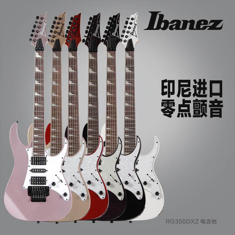 Ibanez官方旗舰店 爱宾斯 依班娜RG350RG370封闭旋钮电吉他零点 05