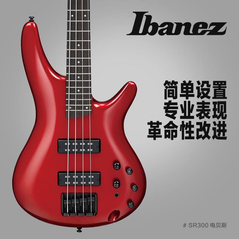 Ibanez爱宾斯 依班娜 SR300EEB 电贝司 电贝斯 新型号 01